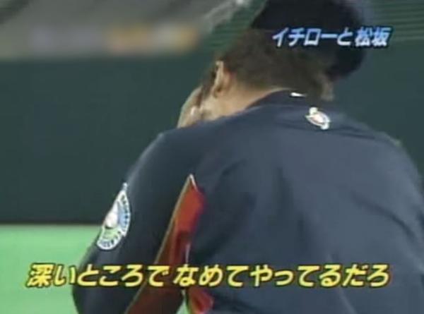 松坂大輔さん「僕はホークスをクビになった。」